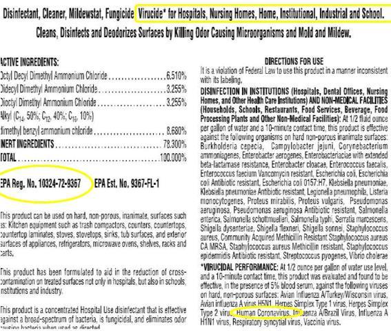 וירופיקס חומר חיטוי נגד קורונה